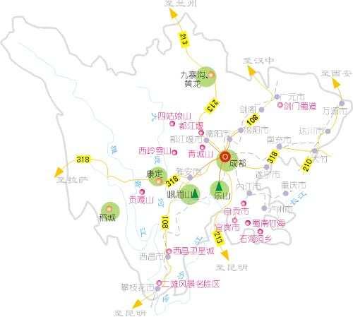 甘肃,陕西三省